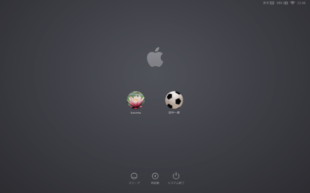 mac-login-logout-06