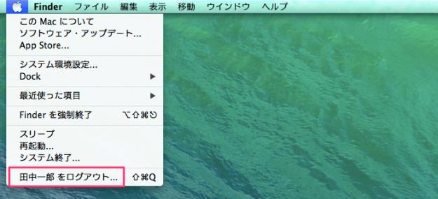 mac-login-logout-07