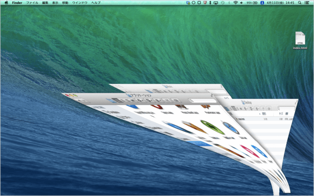 mac-minimize-all-windows-01