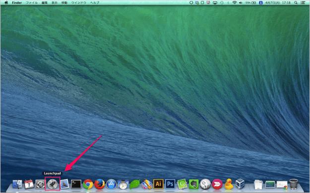 mac-remove-app-launchpad-01
