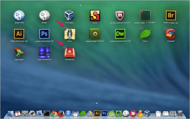 mac-remove-app-launchpad-03
