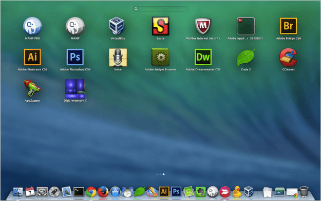 mac-remove-app-launchpad-05