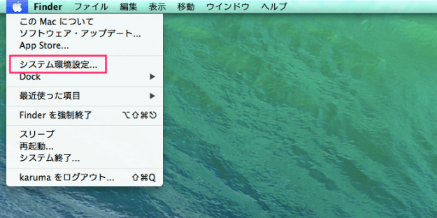 mac-ssh-login-01