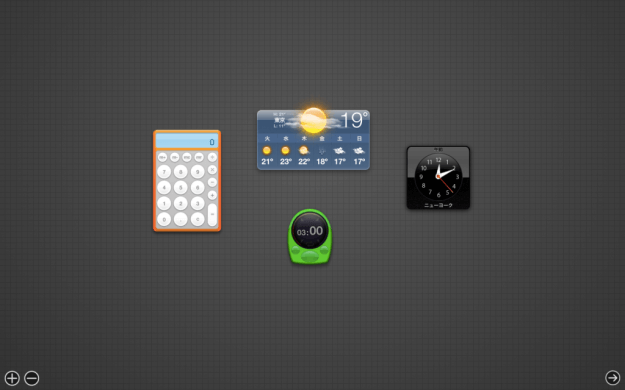 mac-widget-add-11