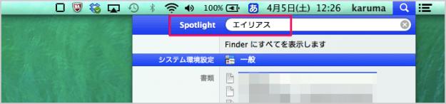 mac-word-dictionary-03