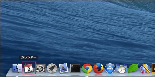sync-mac-app-calendar-google-01
