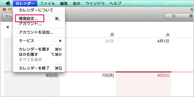 sync-mac-app-calendar-google-02