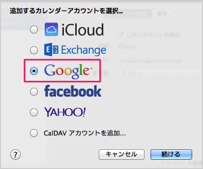 sync-mac-app-calendar-google-05