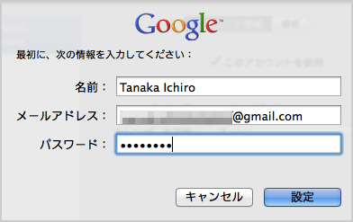sync-mac-app-calendar-google-06
