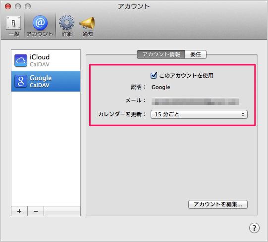 sync-mac-app-calendar-google-09