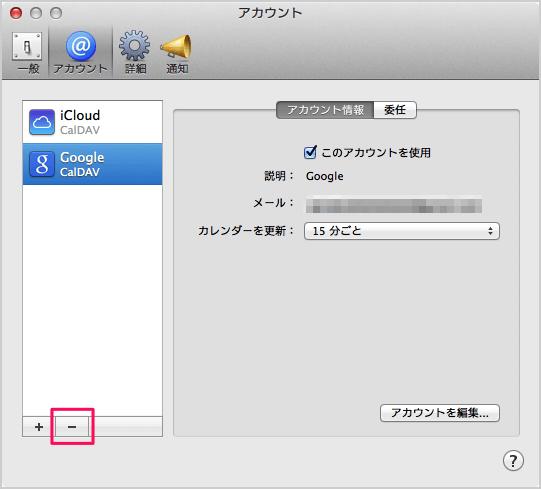 sync-mac-app-calendar-google-10
