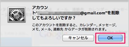 sync-mac-app-calendar-google-13