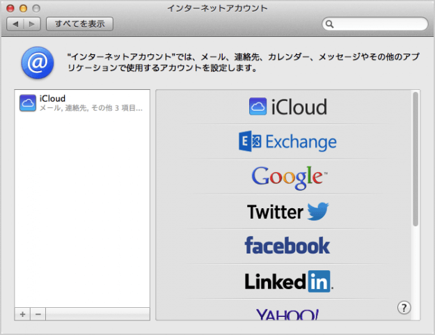 sync-mac-app-calendar-google-14