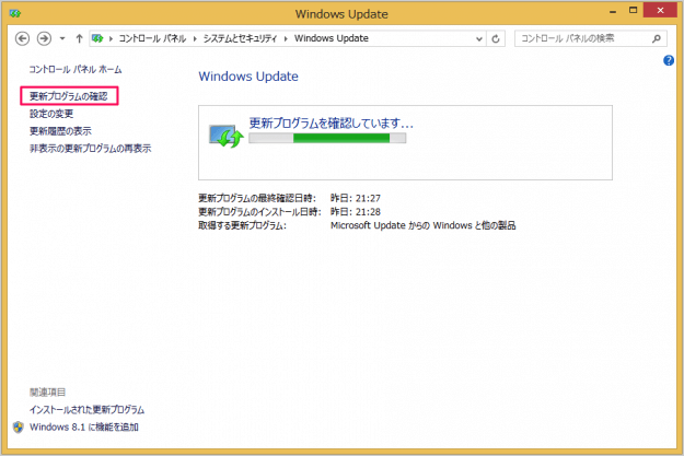 windows-8-1-update-kb2919355-11