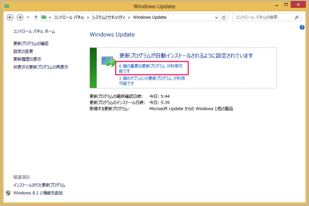 windows-8-1-update-kb2919355-12