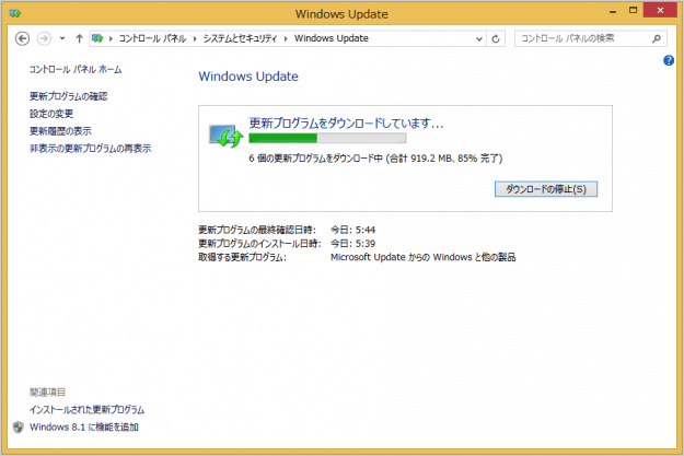 windows-8-1-update-kb2919355-14
