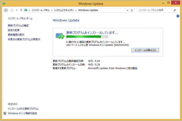 windows-8-1-update-kb2919355-15