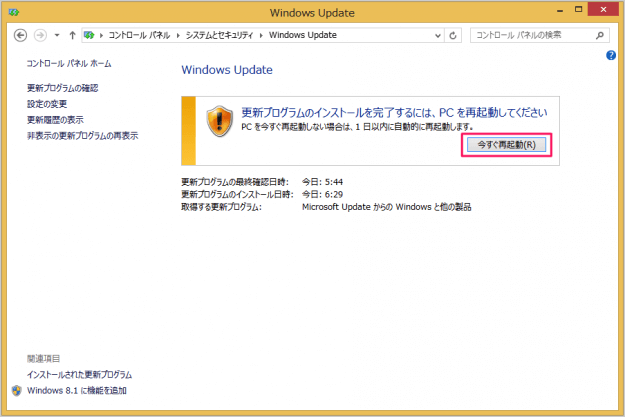 windows-8-1-update-kb2919355-16