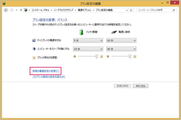windows-8-hybrid-sleep-03