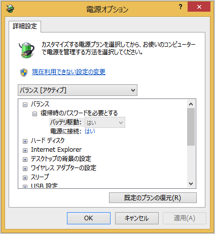 windows-8-hybrid-sleep-04