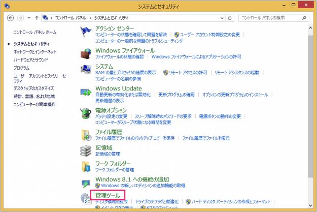 windows-8-log-event-viewer-03