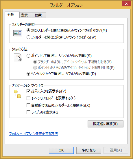 windows-8-mouse-single-click-04