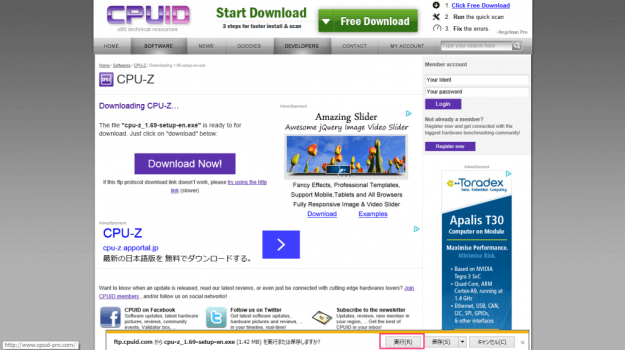 windows-app-cpuz-05