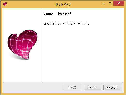 windows-skitch-install-03