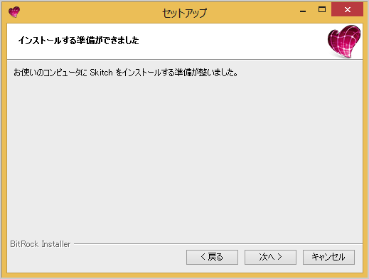 windows-skitch-install-06