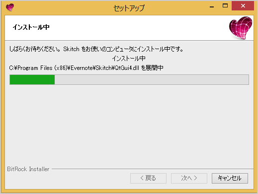 windows-skitch-install-07