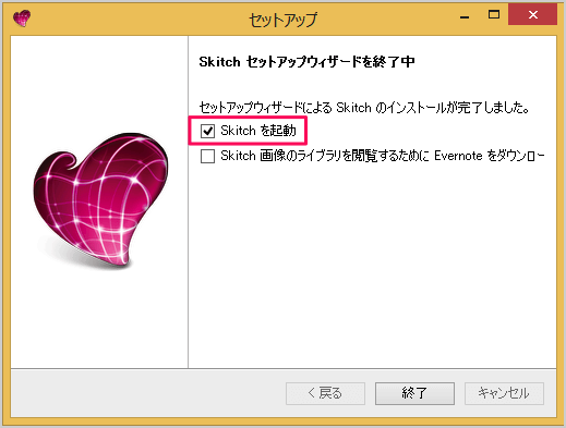 windows-skitch-install-08