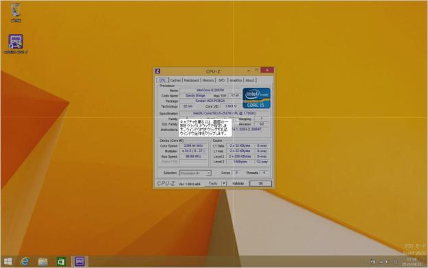 windows-skitch-install-11