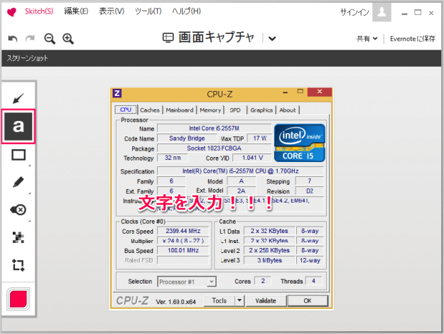 windows-skitch-install-15