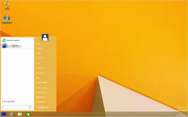 windows8-app-start-menu-8-01