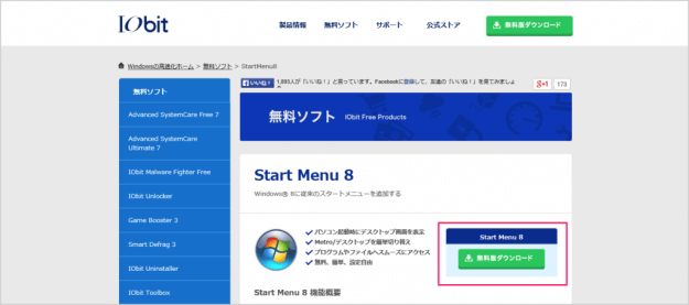 windows8-app-start-menu-8-02