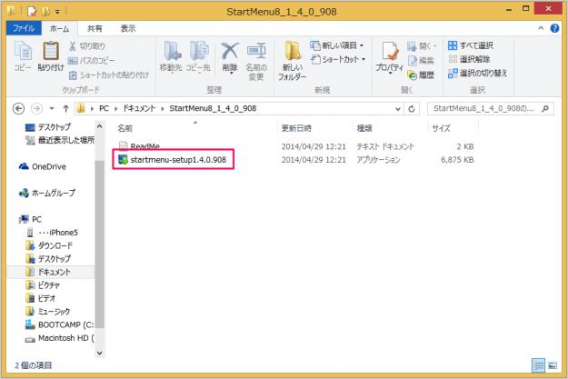 windows8-app-start-menu-8-03