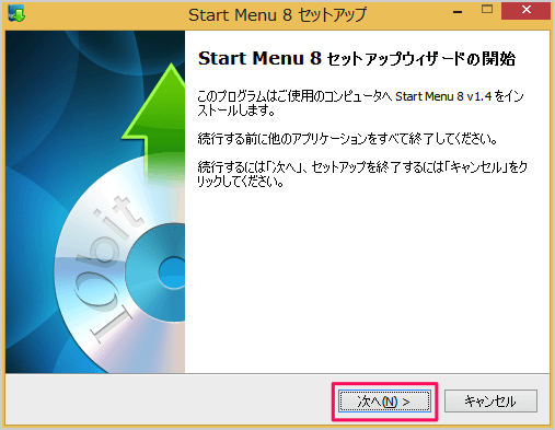 windows8-app-start-menu-8-04