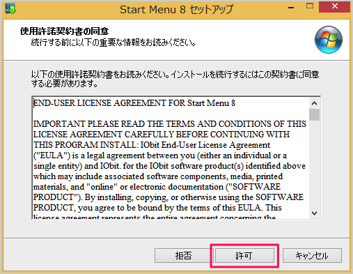 windows8-app-start-menu-8-05