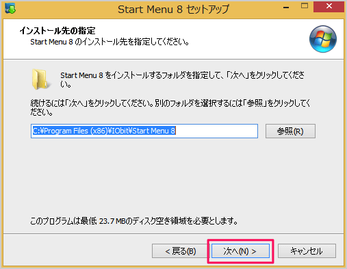 windows8-app-start-menu-8-06