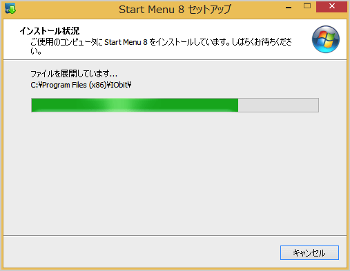 windows8-app-start-menu-8-07