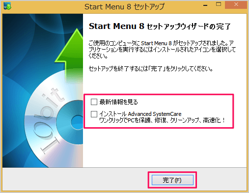 windows8-app-start-menu-8-08