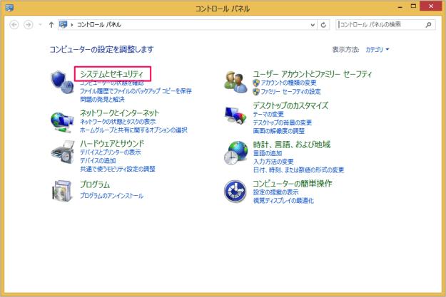 internet-explorer-security-kb2964358-02
