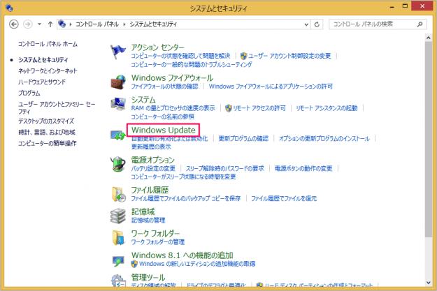 internet-explorer-security-kb2964358-03