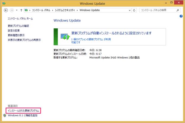 internet-explorer-security-kb2964358-04