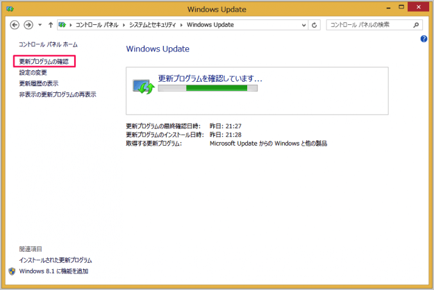 internet-explorer-security-kb2964358-06