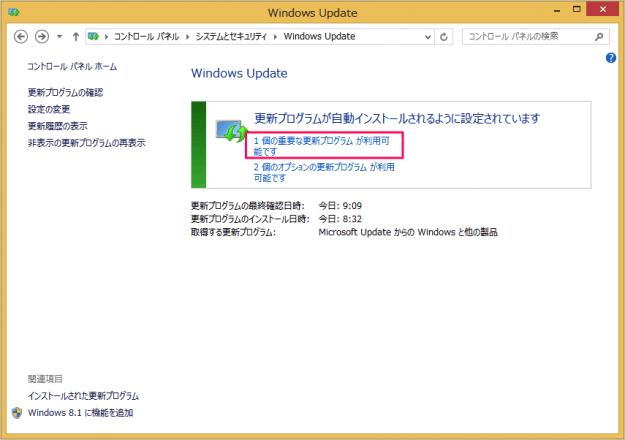 internet-explorer-security-kb2964358-07