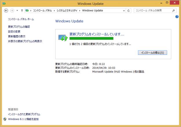 internet-explorer-security-kb2964358-09