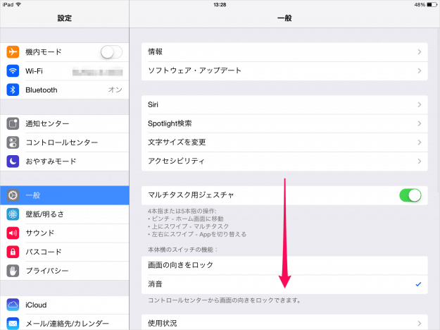 ios-restrictions-parental-controls-03