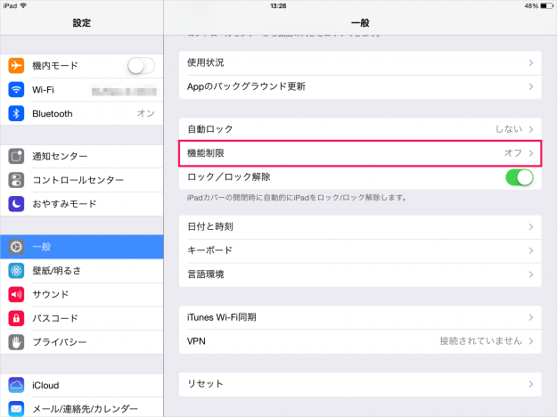 ios-restrictions-parental-controls-04