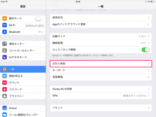 ios-setting-date-time-04
